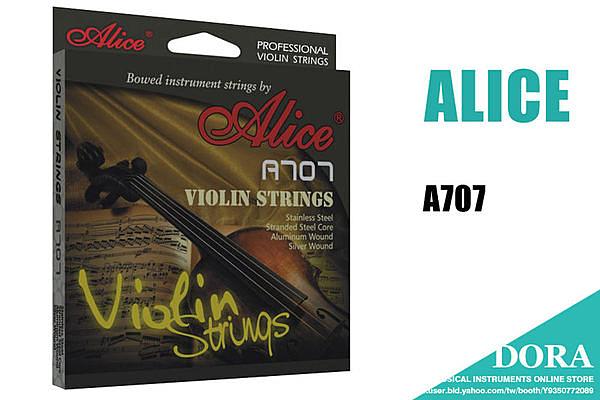 小叮噹的店- 小提琴弦 套弦 Alice A707 小提琴弦