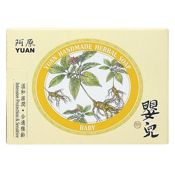 阿原肥皂-天然手工肥皂-嬰兒皂 115g