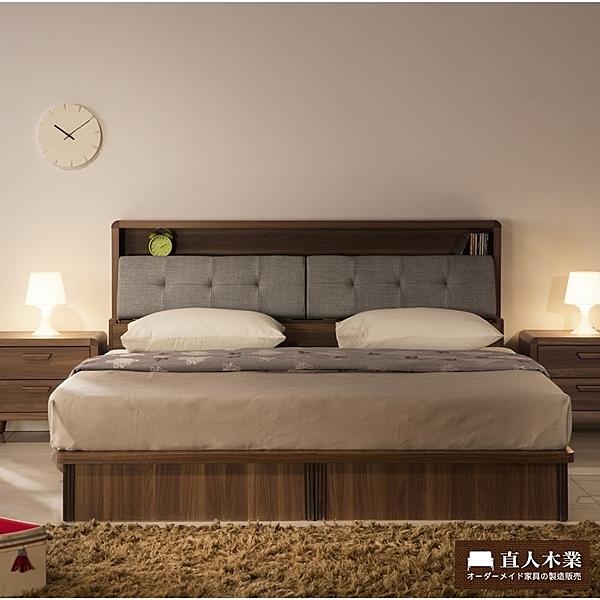 日本直人木業-wood北歐6尺收納雙人抽屜床組(床底有2個收納抽屜)