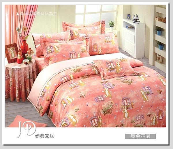 單人薄被單床包組/純棉/MIT台灣製 ||覓兔花園||2色