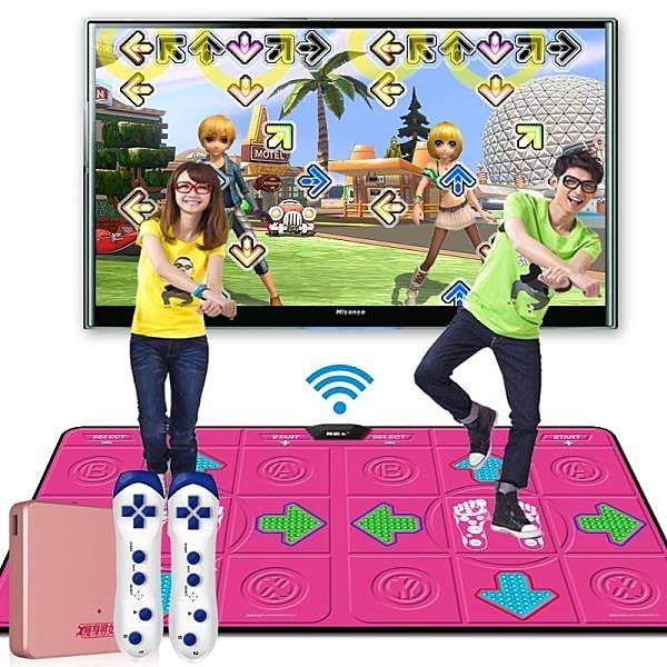 瘦身男女無線跳舞毯雙人跑步跳舞機家用體感手舞足蹈電視游戲機