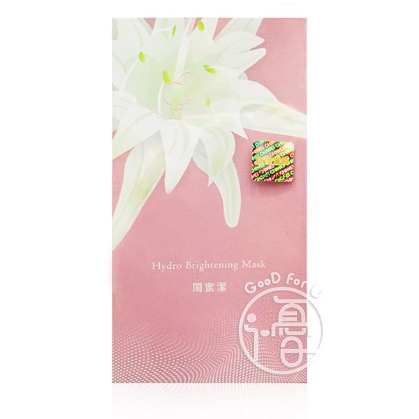 SHOSINDO 閨蜜潔柔嫩私密水凝膜 6入/盒 【i -優】