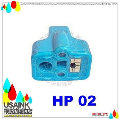 USAINK~HP C8774WA/C8774/8774/NO.02  淡藍色相容墨水匣  C6180/C6280/C7180/C7280/D7260/D7360/D7460