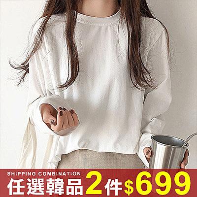 任選2件699T恤男友風多色圓領寬鬆中長版長袖T恤內搭衫【08G-B2093】