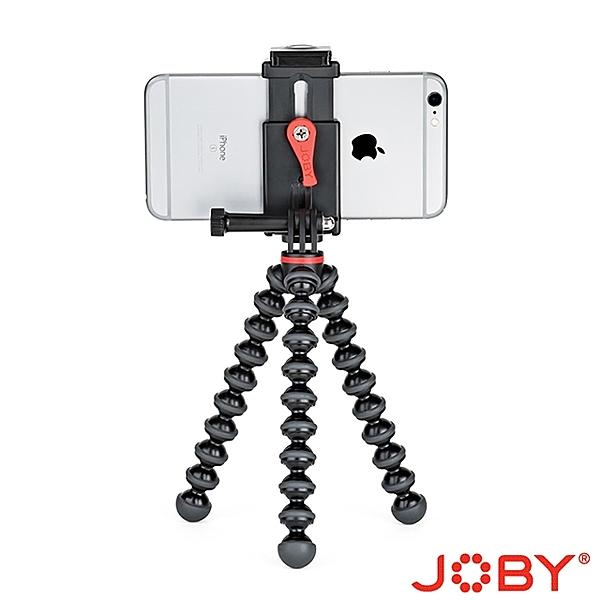 JOBY GripTight Action Kit 金剛爪運動套組 JB62 直播視頻三腳架【公司貨】JB62