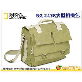 國家地理 National Geographic NG 2478 NG2478 探險家系列 大型單眼相機包 攝影包 斜背包 手提包 公司貨
