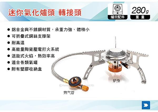 ||MyRack|| AOTU 戶外爐頭 爐具 分體式爐頭氣爐 迷你氣化爐頭 方便攜帶轉接頭 高山瓦斯 AT6303