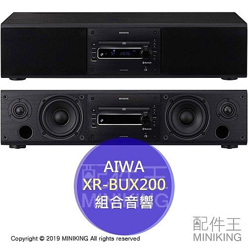日本代購 空運 AIWA XR-BUX200 組合音響 CD 音樂播放機 USB FM BLUETOOTH