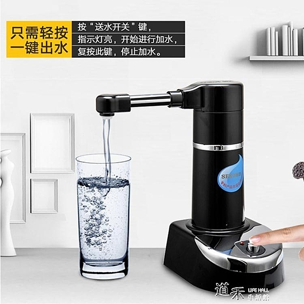 Seko/新功S3自動上水器電動抽水器加水器桶裝水純凈水壓水器台式 【全館免運】