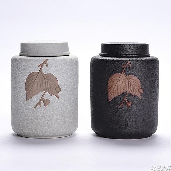 陶瓷茶葉罐密封罐大號大復古鐵觀音普洱茶裝茶罐儲物罐 青木鋪子