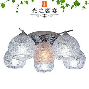 【光之饗宴】輕井澤5+1半吸頂燈