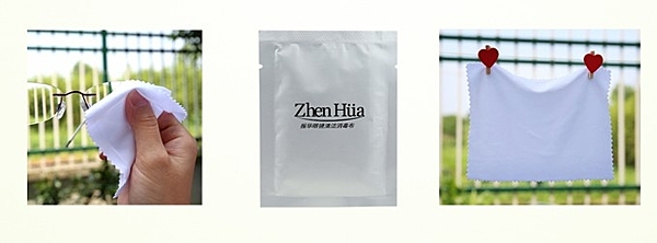 【協貿國際】超細纖維眼鏡清潔巾(10片)2包