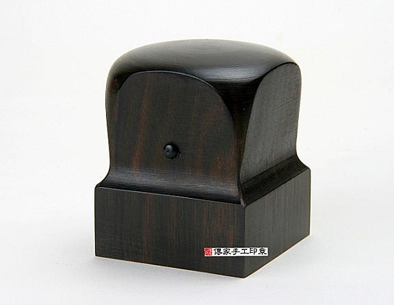 頂級黑檀木官帽廟章《電腦刻印》2吋,正常高度,單章。傳家手工印章