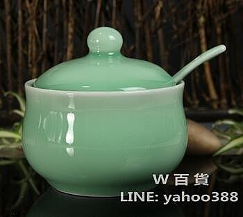 陶瓷調味罐 醬醋瓶 青瓷