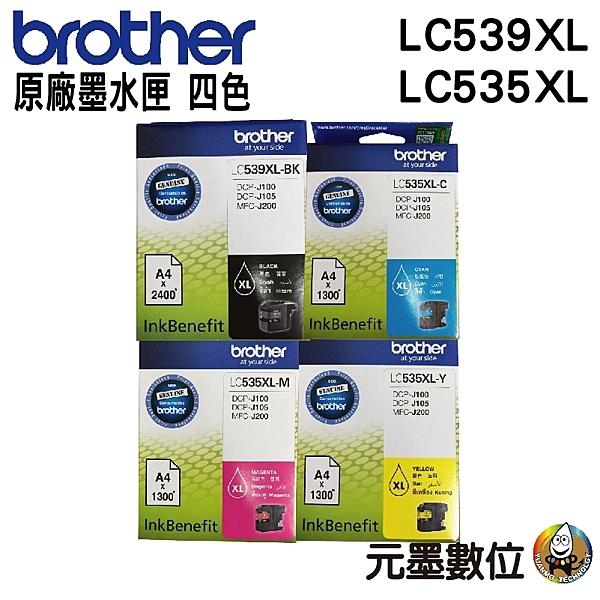 【原廠盒裝 四色一組】Brother LC539+LC535 XL 適用於J100/J105/J200