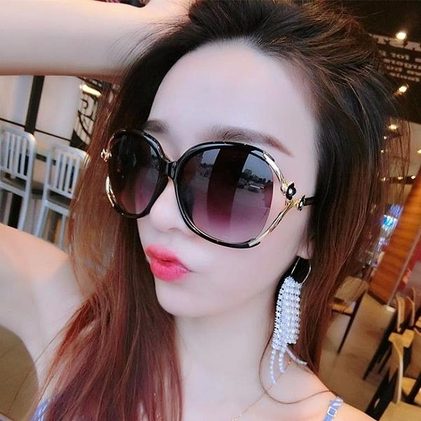 太陽鏡 墨鏡新款太陽鏡女圓臉防紫外線墨鏡韓版潮流高清開車明星百搭眼鏡