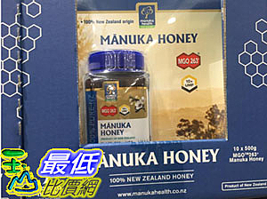[COSCO代購] C622682 MANUKA HEALTH 麥盧卡蜂蜜 UMF10+ 500公克