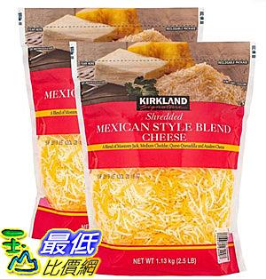 [COSCO代購] W1280399-874 科克蘭墨西哥式乾酪絲 1.13KGX2PK (36入裝)
