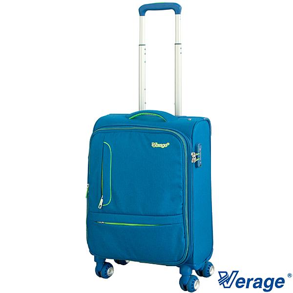 Verage ~維麗杰 19吋獨家專利可拆卸登機箱 (藍)