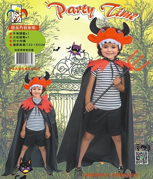 牛魔王裝扮服】紅牛角帽+披風斗蓬萬聖聖誕舞會派對洋裝小魔女美人魚服灰姑娘女孩