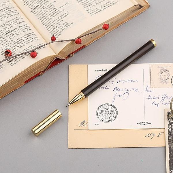 匠心之筆 紅木筆 黃銅筆 紫檀木中性復古筆 商務簽字筆 定制刻字