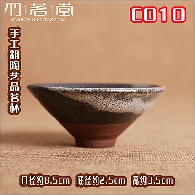 [銀聯網]  手工粗陶藝品茗杯 2入
