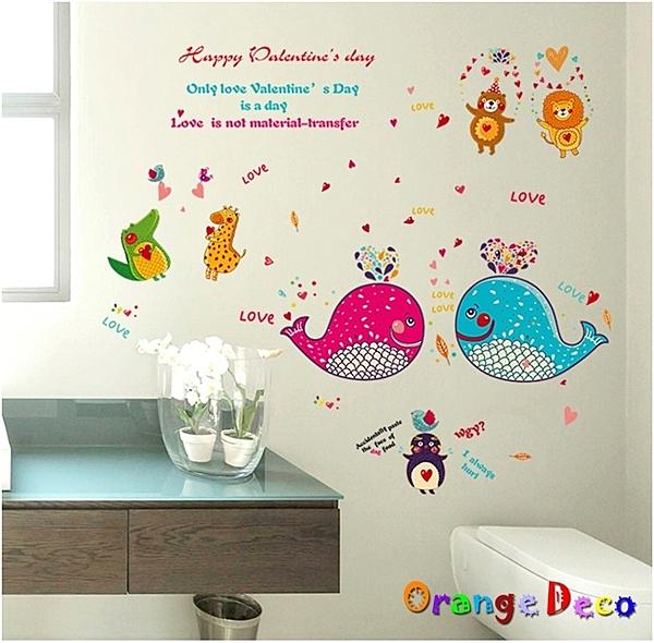 壁貼【橘果設計】鯨魚 DIY組合壁貼 牆貼 壁紙 壁貼 室內設計 裝潢 壁貼