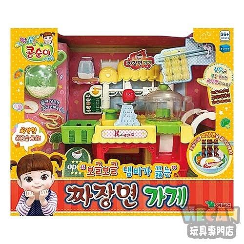小荳娃娃KONGSUNI 路邊麵攤店 (YOUNG TOYS) 31052
