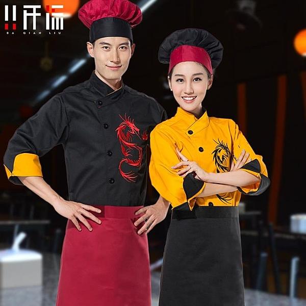 廚師服 廚師工作服短袖 酒店餐廳飯店后廚工作服 廚師服夏裝套裝廚師制服  快速出貨