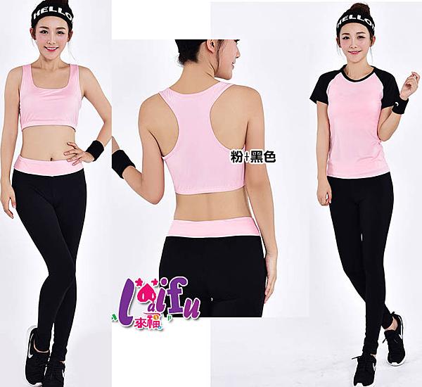 來福,B48瑜珈服歐美法式短袖三件式路跑健身服運動衣長褲,整套售價1300元