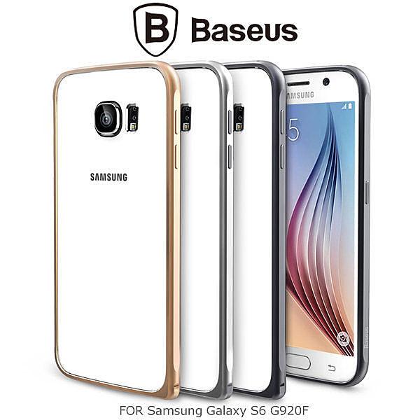 ☆愛思摩比☆  BASEUS 倍思 Samsung Galaxy S6 G920F 弧系列金屬邊框 保護邊框 鋁合金材質