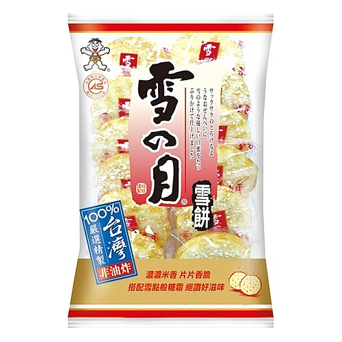 旺旺雪月雪餅(145g/包)【合迷雅好物超級商城】