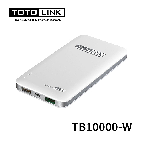 TOTOLINK 超薄快充10000行動電源(白) TB10000-W