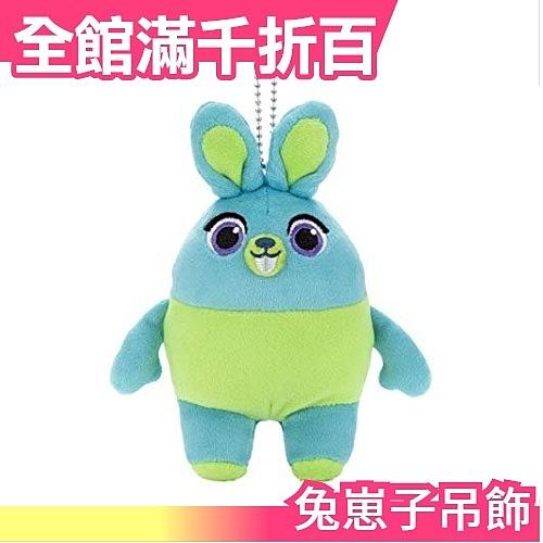 日版 TAKARATOMY Disney Mocchi 兔崽子吊飾 玩偶 toystory 玩具總動員 皮克斯【小福部屋】
