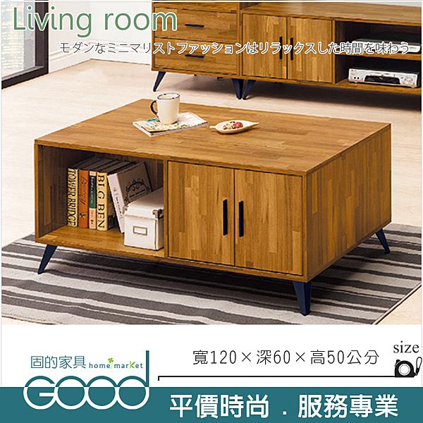《固的家具GOOD》202-17-AD 梅杜莎集成柚木4尺大茶几【雙北市含搬運組裝】
