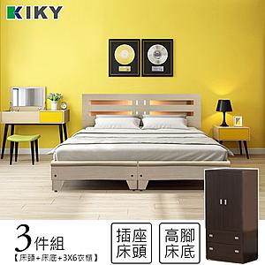 【KIKY】宇多田機能型內崁燈光房間組-雙人5尺(床頭片+床底+衣櫃)白橡色