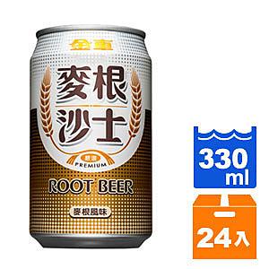 【免運直送】麥根沙士330ml(24罐)-2箱【合迷雅好物超級商城】-02