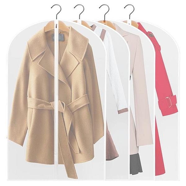 米奇龍防塵袋衣罩 衣服套防塵套 大衣物罩掛衣袋子家用西裝套透明 米娜小鋪
