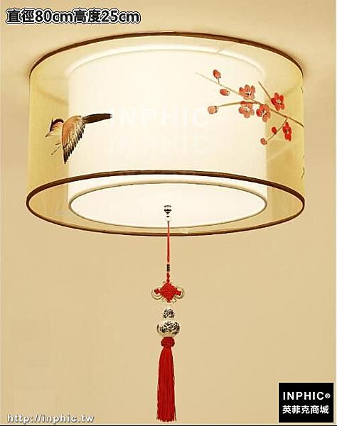 INPHIC-新中式吸頂燈客廳燈仿古酒店茶樓包間燈飾禪意書房餐廳燈中國風-直徑80cm高度25cm_S3081C