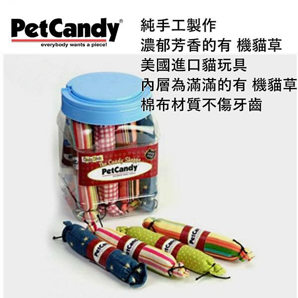 ★美國PetCandy.3120繽紛貓草大雪 茄,純手工製作,濃郁芳香的有 機貓草,隨機出貨