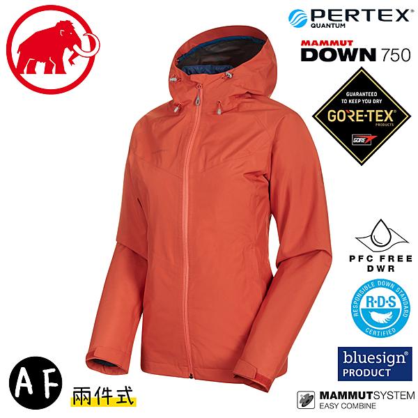 ●Pertex超輕薄布料 ●Gore-Tex面料 ●柔軟輕便、防風防水 ●內件填充750FP羽絨
