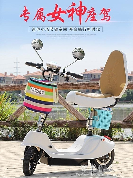 機車-電動成人車女性迷你電瓶車滑板車摺疊電動車小型代步自行車