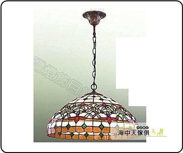 {{ 海中天休閒傢俱廣場 }} YD 摩登時尚 創意燈飾系列 ADT-83101  燈飾(不含組裝)