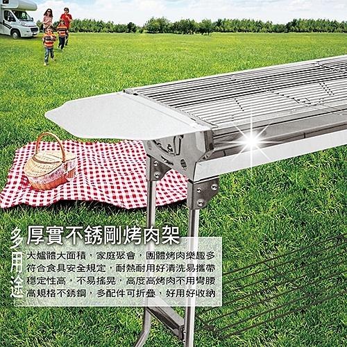LIKA夢 戶外多用途折疊式厚實不銹鋼BBQ烤肉爐 103.5X33.5X70CM (中) 旅行、露營、家庭適用烤肉架 F36-9299