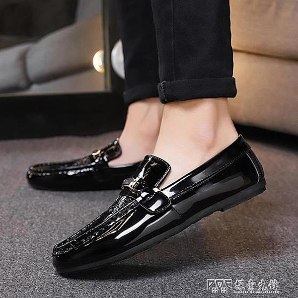 新款夏季亮皮豆豆鞋男士休閒鞋子透氣懶人潮鞋男生黑色皮鞋男 探索先鋒