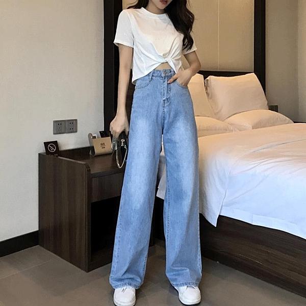 泫雅老爹牛仔褲女 高腰顯瘦夏漸變寬鬆垂感寬褲 直筒加長版拖地褲