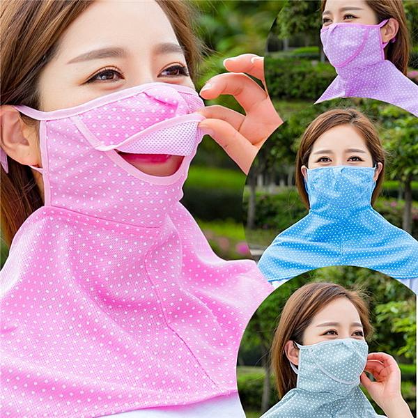 抗UV透氣護頸防晒口罩 防曬防塵口罩(圓點)-艾發現