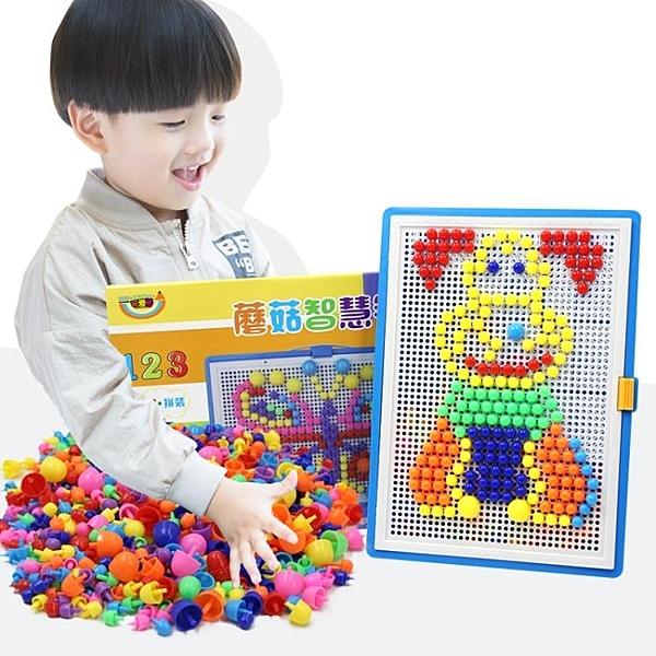 拼圖兒童釘組合拼插板拼圖寶寶益智1-2-3周歲4-5歲6男孩7女孩玩具  青木鋪子  青木鋪子