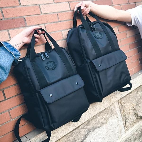 潮牌雙肩背包男士時尚女潮百搭簡約旅行電腦書包學生【快速出貨】