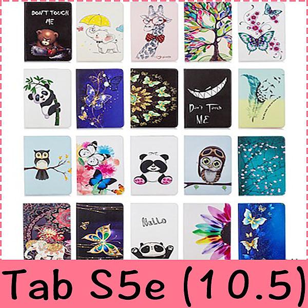【萌萌噠】三星 Tab S5e (10.5吋) T720 T725 日韓彩繪系列 卡通小熊蝴蝶保護套 全包防摔 平板套 平板殼